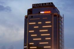 Neorama