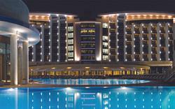 Hilton Gelendzhik Resort & SPA