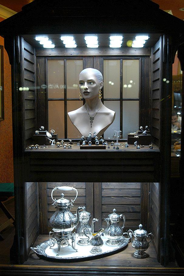 Minyon Jewellery