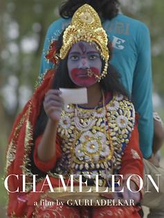 Chameleon (short)