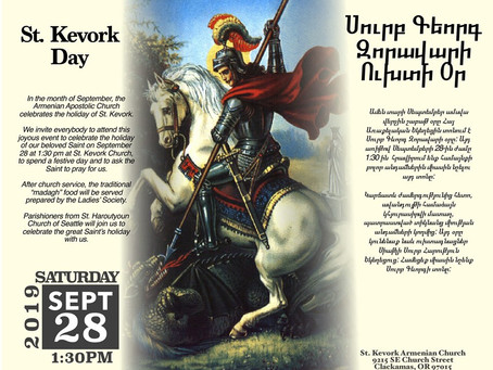 Saint Kevork Day