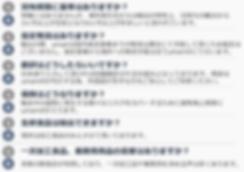 スクリーンショット 2019-04-10 14.20.56.png