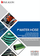Water hose (2).png