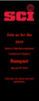Banquet Banner.png
