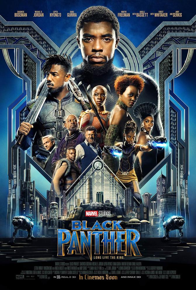 """""""Black Panther"""". NÉCESSAIRE."""
