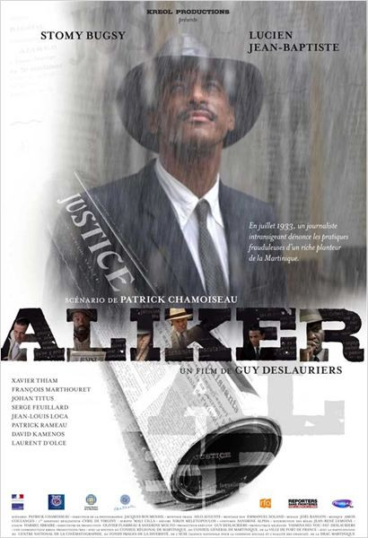 Aliker - Nécessaire