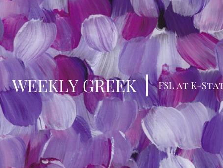Weekly Greek Newsletter: March 1-7, 2020
