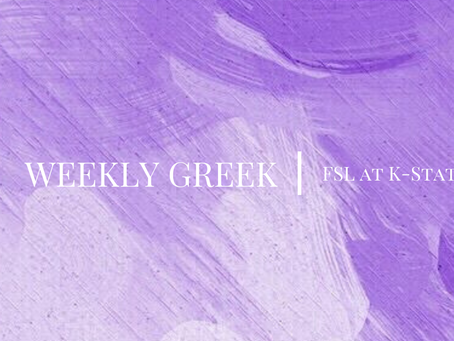 Weekly Greek Newsletter: Special Edition COVID-19