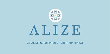 logo_alize-03.png