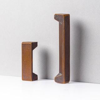 Cupboard Handles (Raw Bronze)
