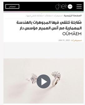 Gheir.com