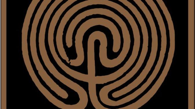 L A B Y R I N T H // pine - rosemary - sage - cedar