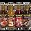 Thumbnail: Syrup Walden Farms 0 Calorias 0 Azúcar 0 Carbs