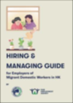 Fair Hiring Guide print.png