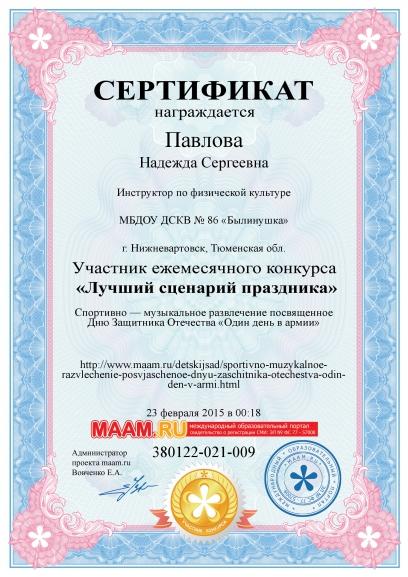 523957c29fd05eeb0483d0c9995f9951