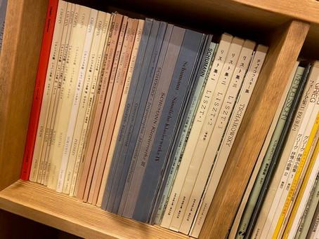 「大阪音楽大学 指導者研修レポート」その4~連弾曲を上手く演奏するには