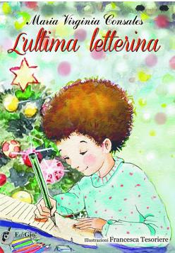 L'ultima letterina (Tomolo Edizioni)