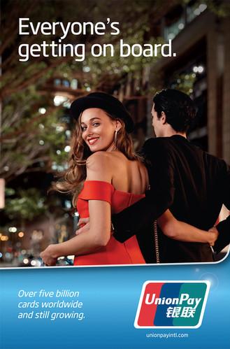 UPI Red Dress Ad.jpg