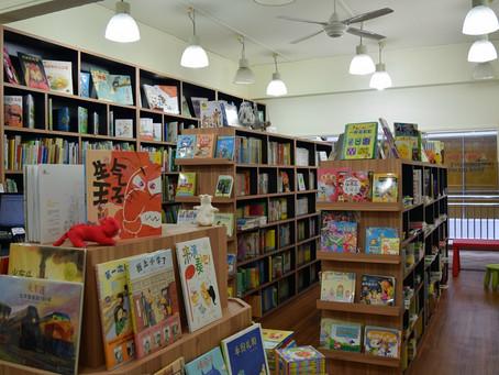 随笔:新加坡的书店去哪儿了?书了? 输了?