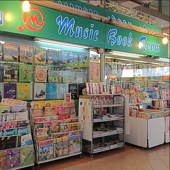 Music Book Room