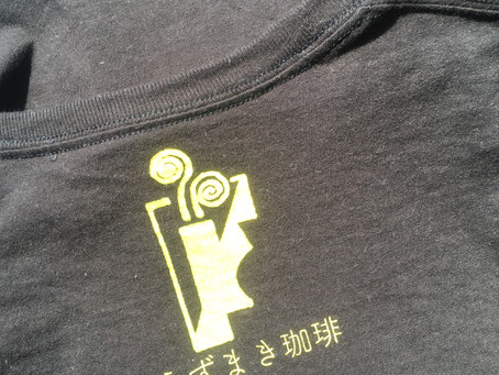 繋がるイベント完とTシャツと私