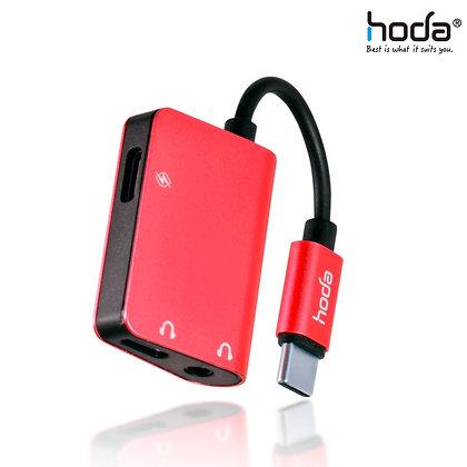 Hoda USB-C 3 In 1 Splitter-Red