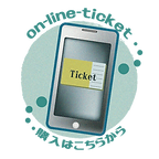 on-lineticket_rogo2.png