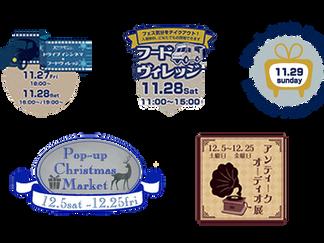 茨城県・つくば市・つくば市教育委員会・茨城新聞社より後援を受けています