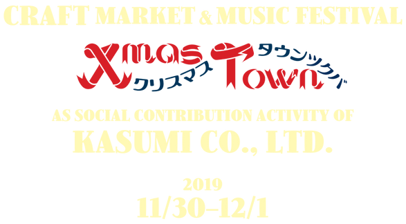 XmasTown2019top.png