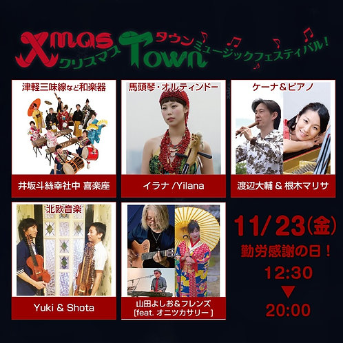 Traditional & pops music festival 〜XmasTown2018〜
