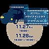 drive-in-cinéma