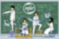 DENSHIJISIONアー写_完成.jpg