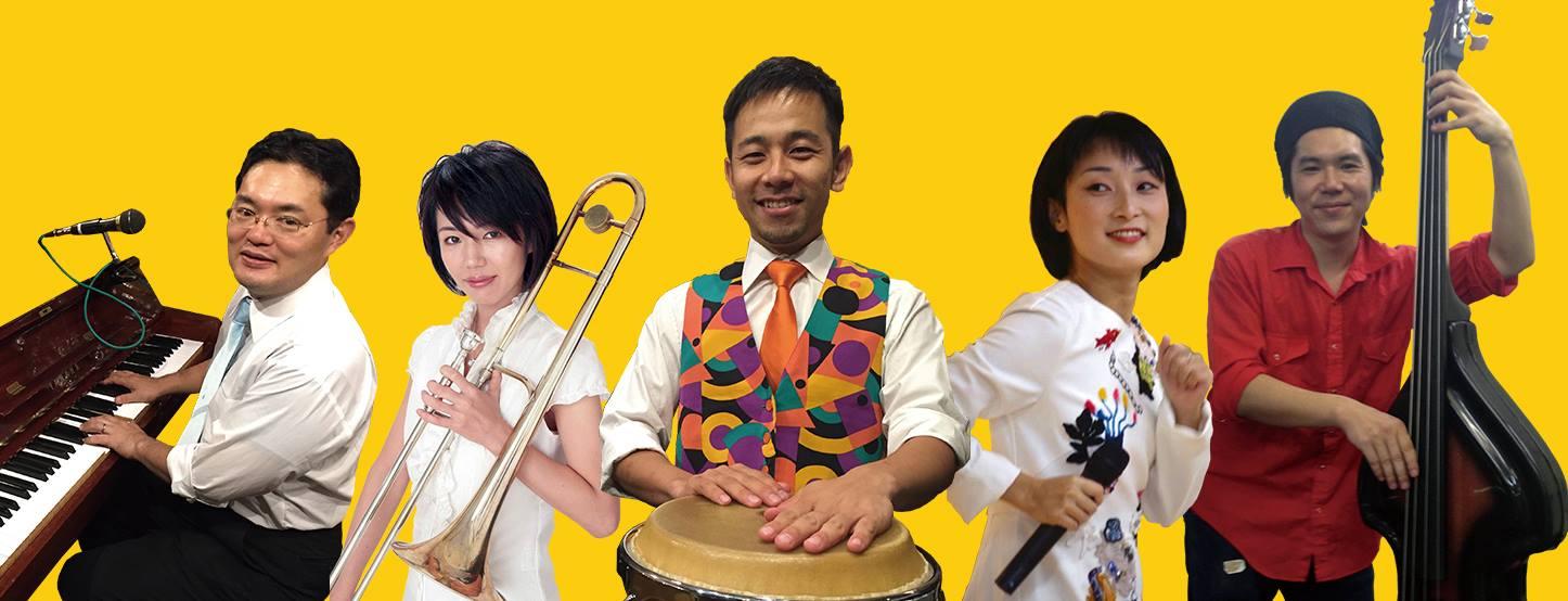 遊唄ラテンジャズ楽団