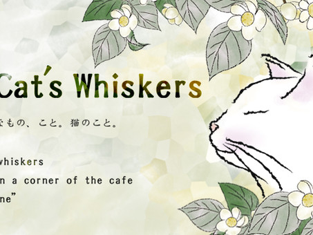 The Cat's Whiskers 冬猫展開催します(委託販売です)