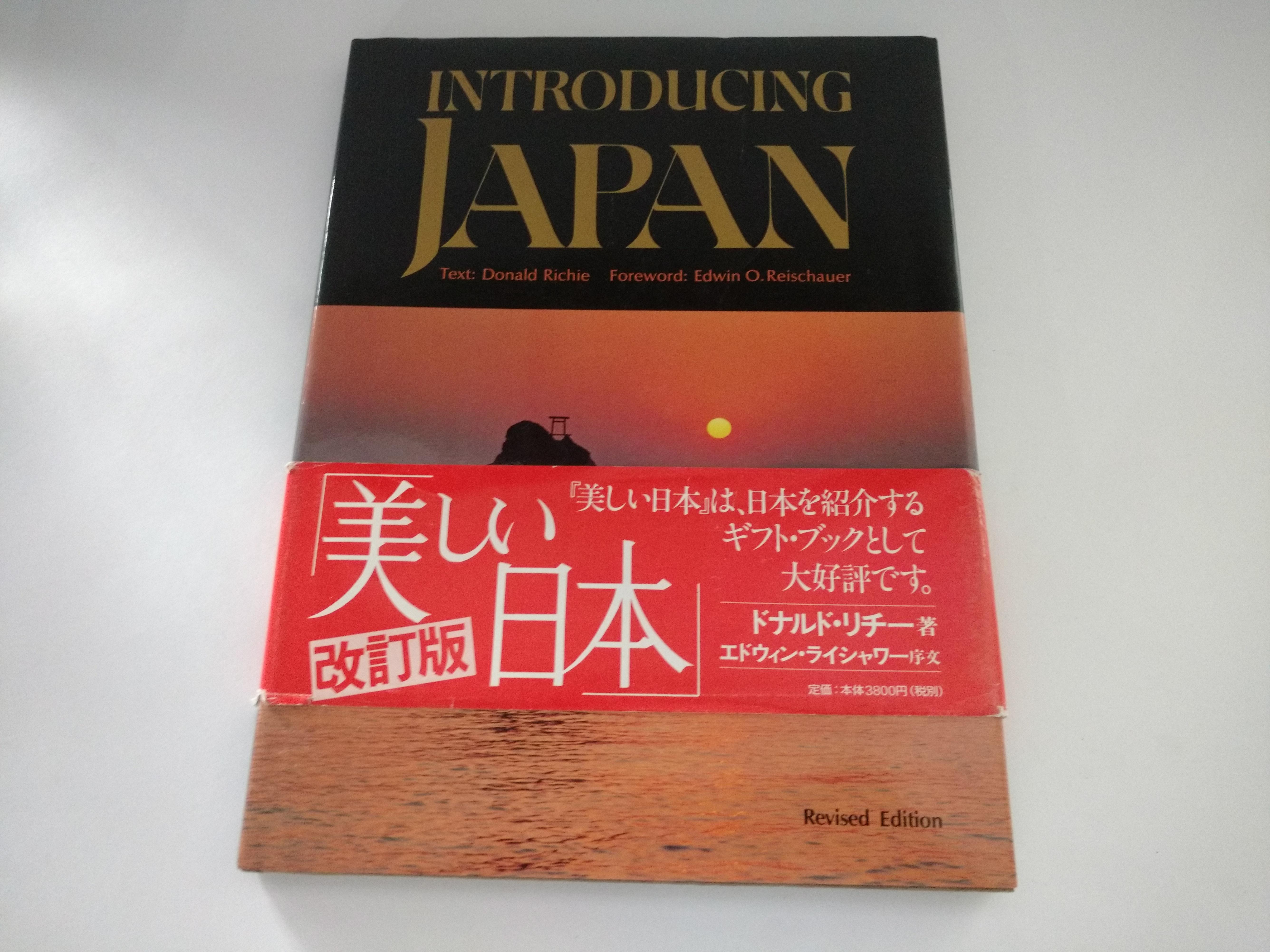Libro introducción a cultura  de Jap