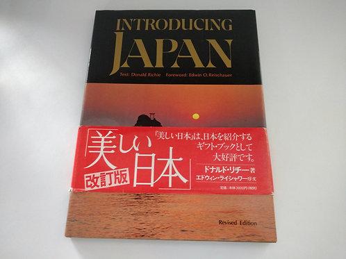 Libro introducción a cultura  de Japón en inglés