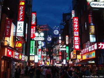3537-tokio-japon.jpg