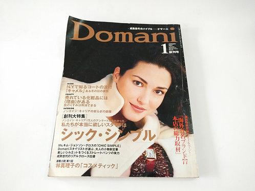 Revista Domani 1