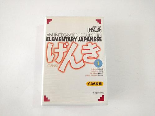 "Genki 1 - ""6""CD de aprendizaje"