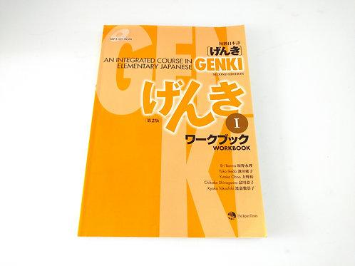 Libro Genki 1 Integrado (inglés)