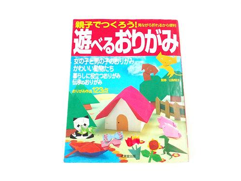 Libro Origami para jugar