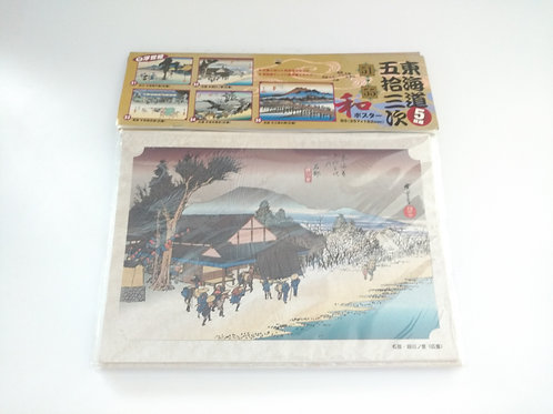 Poster Hokaido