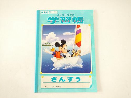 Libro de estudio con Mickey mouse