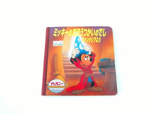 """Cuento """"Mickey mouse y el sombrero mágico"""" japonés"""