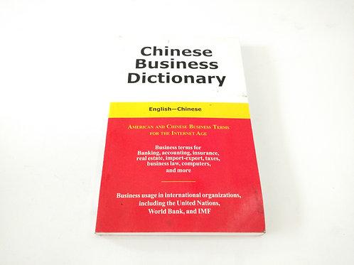 Diccionario para negocios Eng - Chi