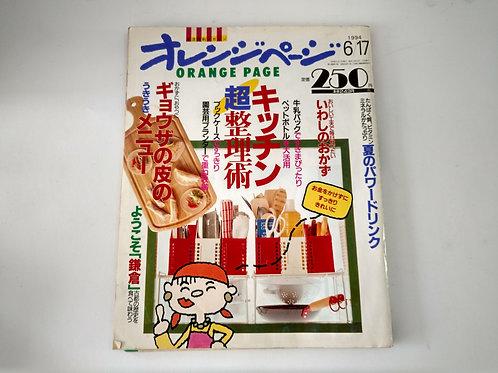 Revista de cocina japonesa