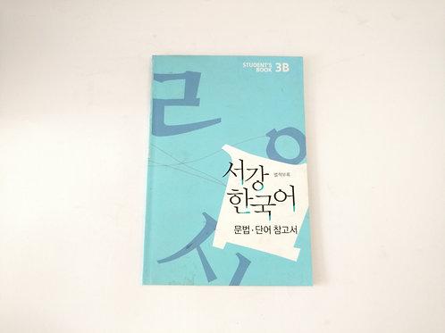 Libro Coreano