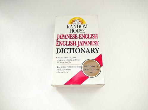 Diccionario Jap-Eng, Eng-Jap