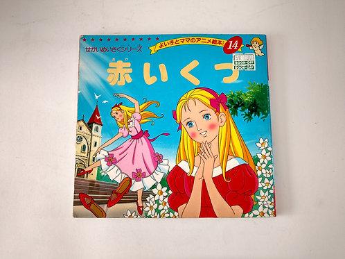 diccionario de bolsillo ingles japonés