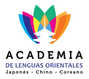 Logo Academia 2021 Español Curvas-02_edi